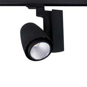 image of the shopra white used for commercial spotlights and trackings black color